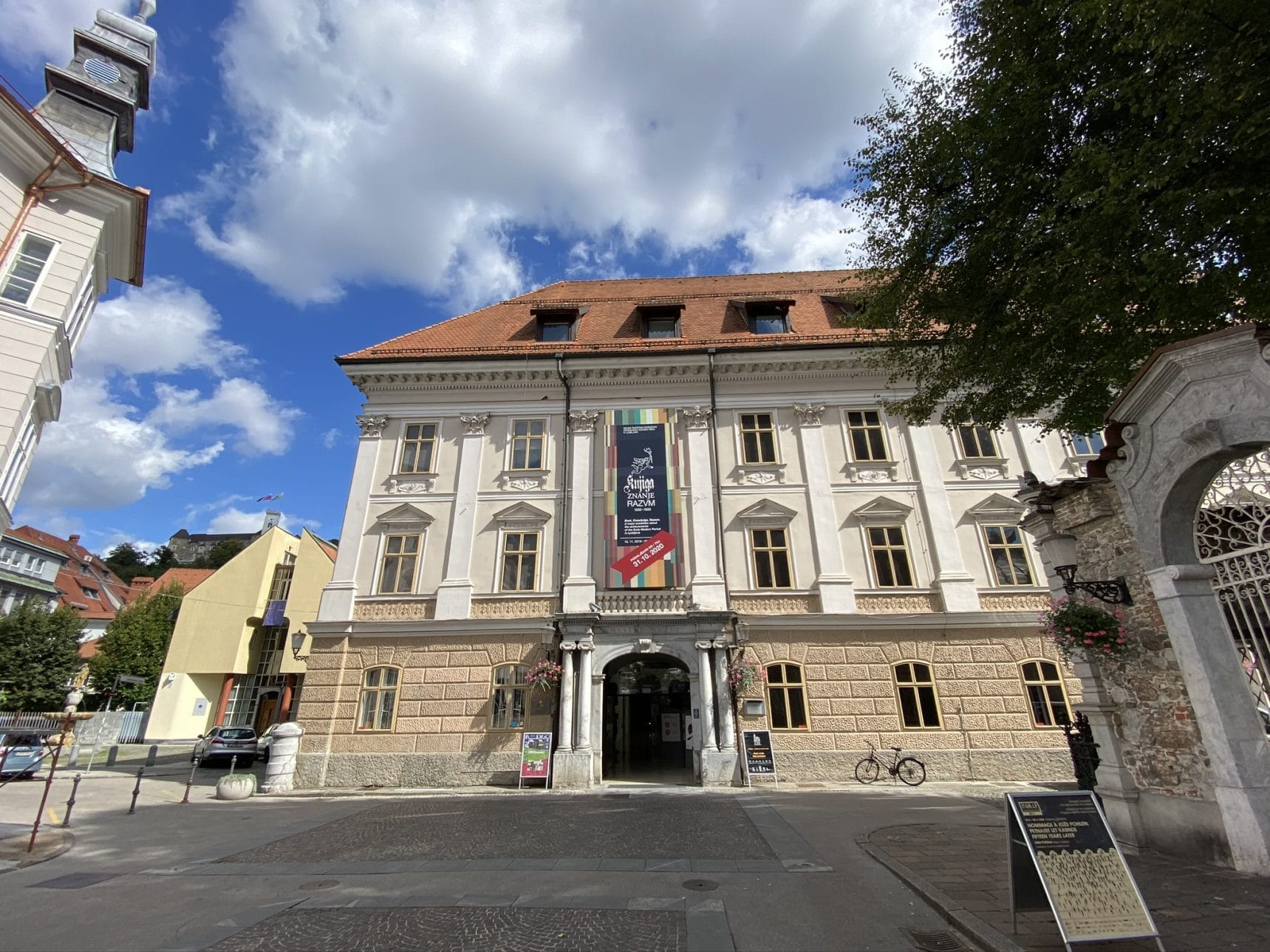 Ljubljana City Museum